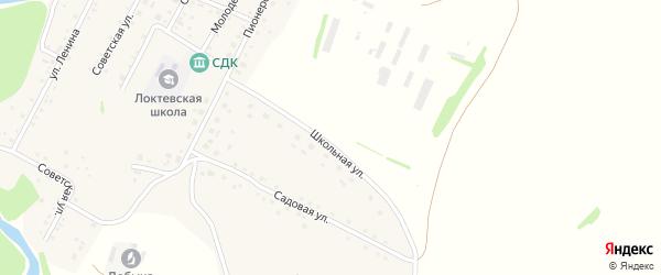 Школьная улица на карте села Локтя с номерами домов