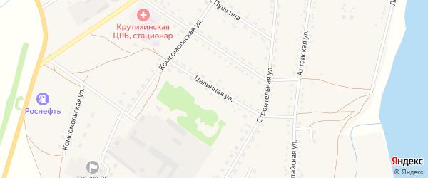 Целинная улица на карте села Крутихи с номерами домов