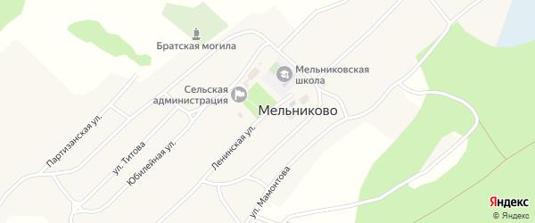 Ленинская улица на карте села Мельниково с номерами домов