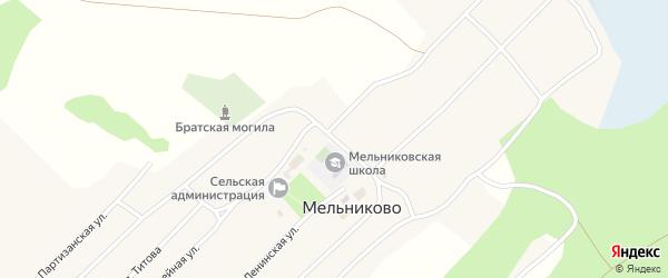 Школьный переулок на карте села Мельниково с номерами домов