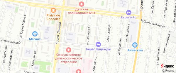 Улица Осипенко на карте Рубцовска с номерами домов