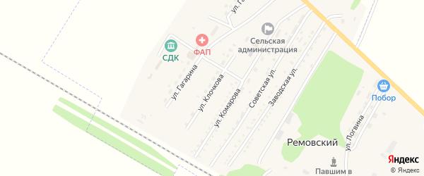 Улица Клочкова на карте Ремовского поселка с номерами домов