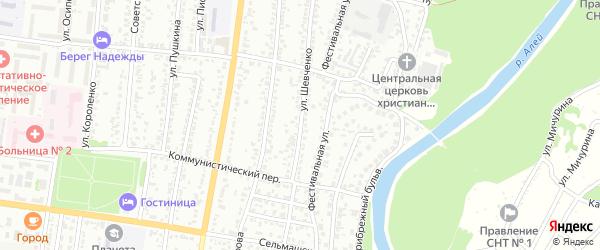 Улица Шевченко на карте Рубцовска с номерами домов