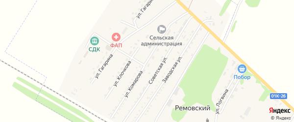 Улица Комарова на карте Ремовского поселка с номерами домов
