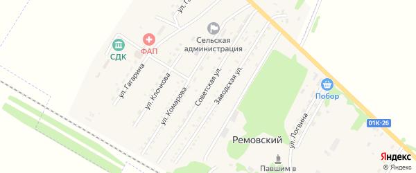 Советская улица на карте Ремовского поселка с номерами домов