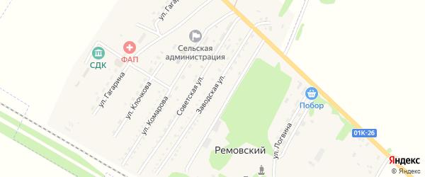 Заводская улица на карте Ремовского поселка с номерами домов