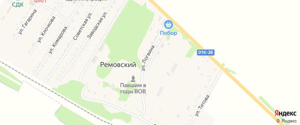 Улица Емцева на карте Ремовского поселка с номерами домов