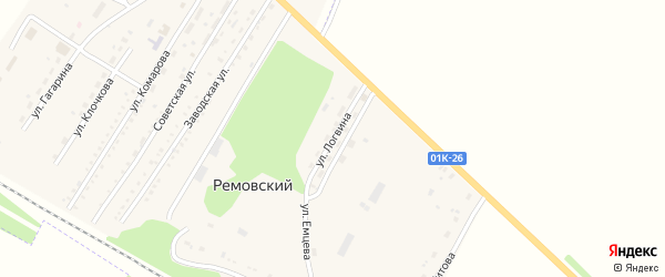Улица Логвина на карте Ремовского поселка с номерами домов