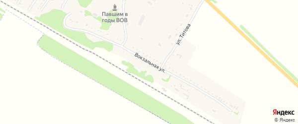 Вокзальная улица на карте Ремовского поселка с номерами домов