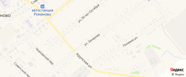 Улица Захарова на карте села Романово с номерами домов