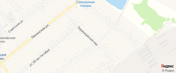 Первомайский переулок на карте села Романово с номерами домов