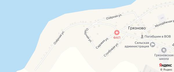 Озёрная улица на карте села Грязново с номерами домов
