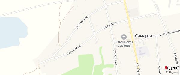 Садовая улица на карте села Самарки с номерами домов