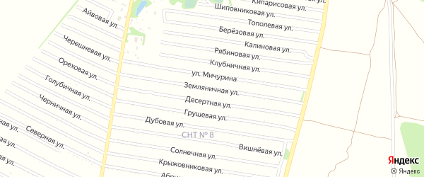 Земляничная улица на карте садового некоммерческого товарищества N 8 с номерами домов