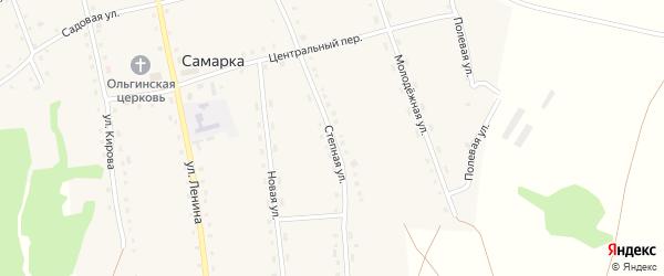 Степная улица на карте села Самарки с номерами домов