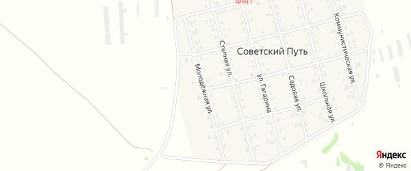 Молодежная улица на карте села Советского Пути с номерами домов