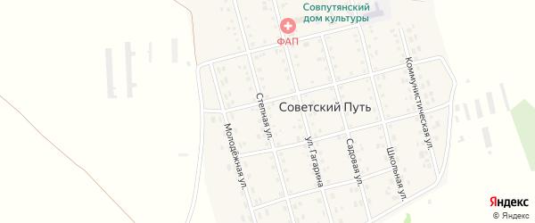 Степная улица на карте села Советского Пути с номерами домов