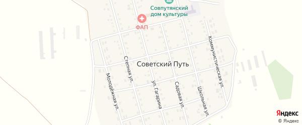 Улица Гагарина на карте села Советского Пути с номерами домов