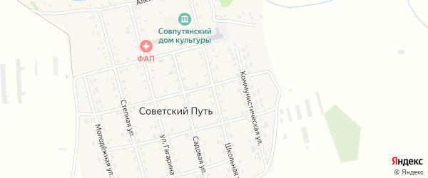 Школьная улица на карте села Советского Пути с номерами домов