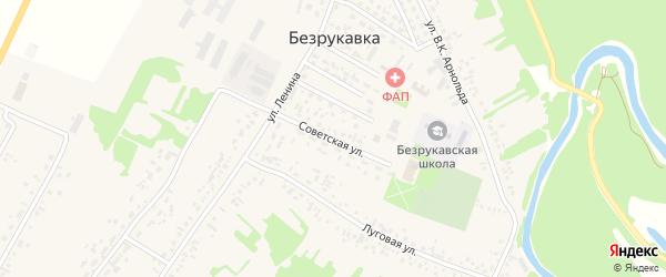 Советская улица на карте села Безрукавки с номерами домов