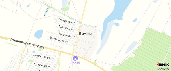 Карта поселка Вымпела в Алтайском крае с улицами и номерами домов