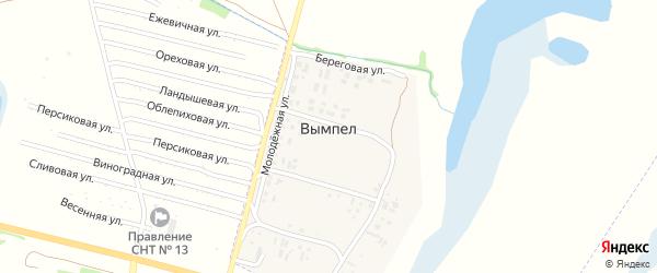 Озерная улица на карте поселка Вымпела с номерами домов