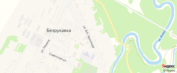 Улица В.К.Арнольда на карте села Безрукавки с номерами домов