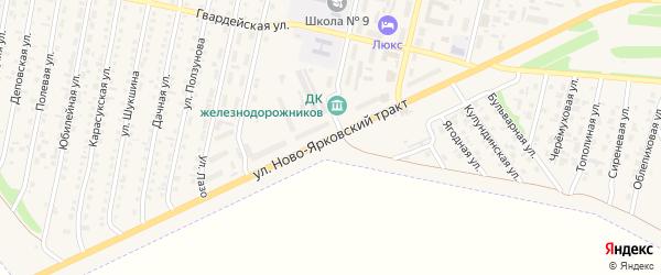 Улица Ново-Ярковский тракт на карте Камня-на-Оби с номерами домов