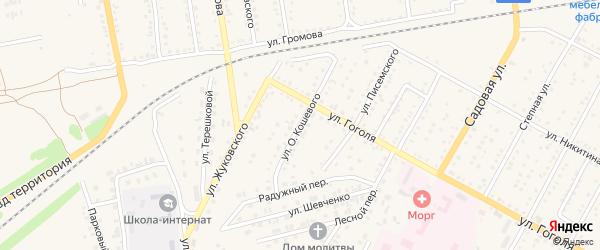 Улица О.Кошевого на карте Камня-на-Оби с номерами домов