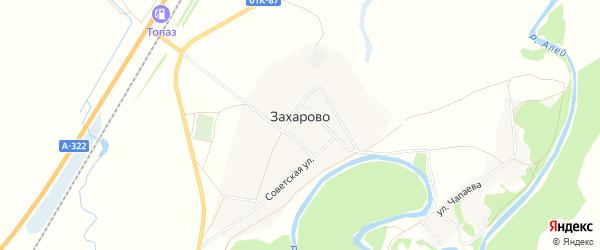 Карта села Захарово в Алтайском крае с улицами и номерами домов