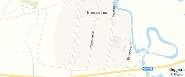 Степная улица на карте поселка Калиновки с номерами домов