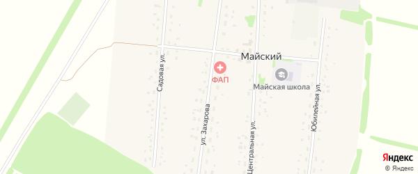 Улица Захарова на карте Майского поселка с номерами домов