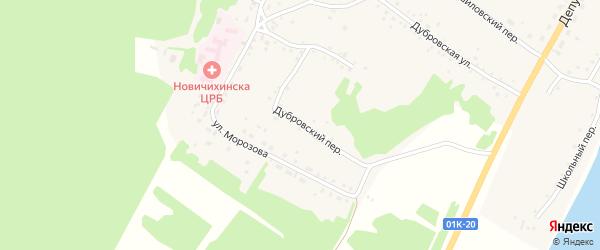 Дубровский переулок на карте села Новичихи с номерами домов