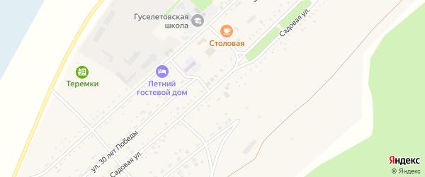 Садовая улица на карте села Гуселетово с номерами домов