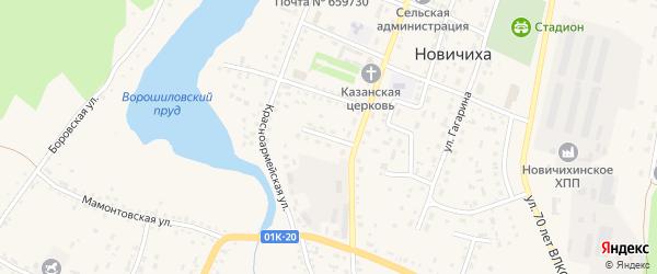 Улица 70 лет Октября на карте села Новичихи с номерами домов
