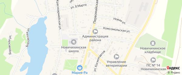 Первомайская улица на карте села Новичихи с номерами домов