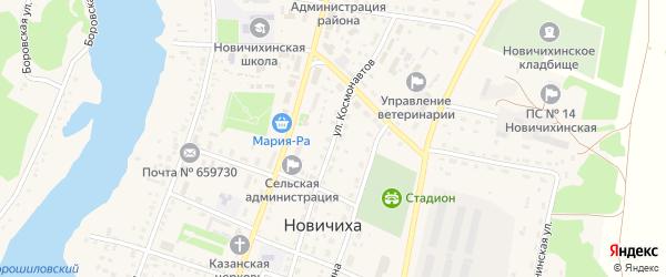 Улица Космонавтов на карте села Новичихи с номерами домов