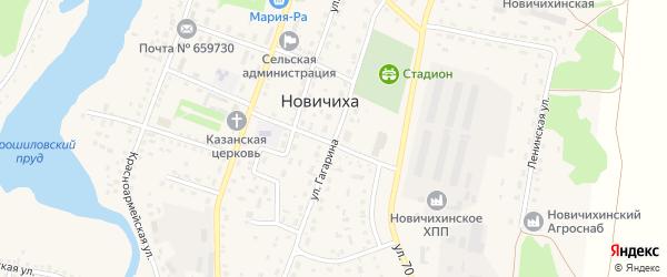 Улица Гагарина на карте села Новичихи с номерами домов