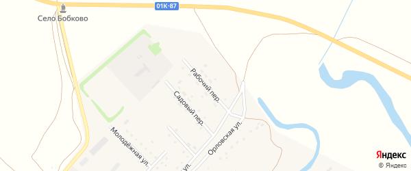 Рабочий переулок на карте села Бобково с номерами домов