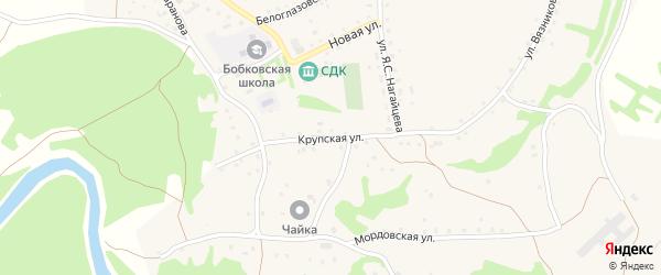 Крупская улица на карте села Бобково с номерами домов