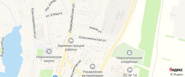 Комсомольская улица на карте села Новичихи с номерами домов