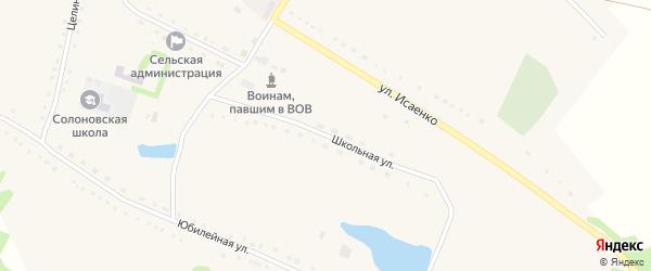 Школьная улица на карте села Солоновки с номерами домов