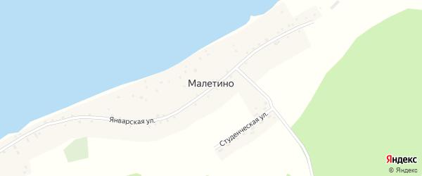 Январская улица на карте села Малетино с номерами домов