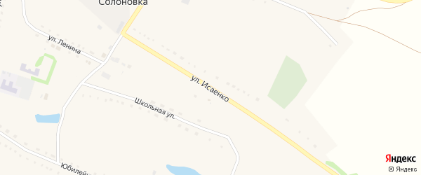 Улица Исаенко на карте села Солоновки с номерами домов