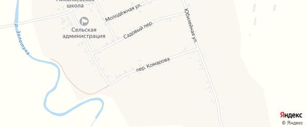 Переулок Комарова на карте села Николаевки с номерами домов