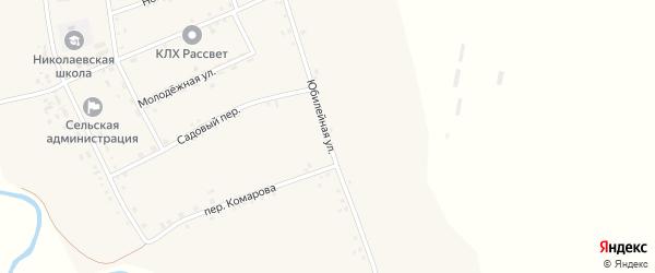 Юбилейная улица на карте села Николаевки с номерами домов