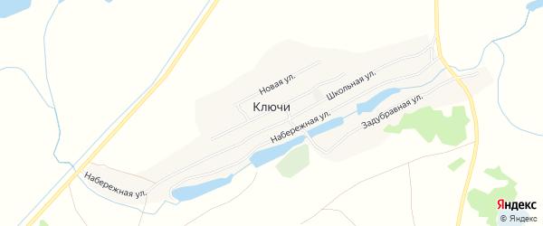 Карта села Ключи в Алтайском крае с улицами и номерами домов