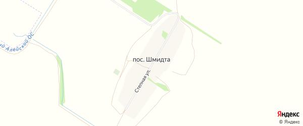 Карта поселка Шмидта в Алтайском крае с улицами и номерами домов