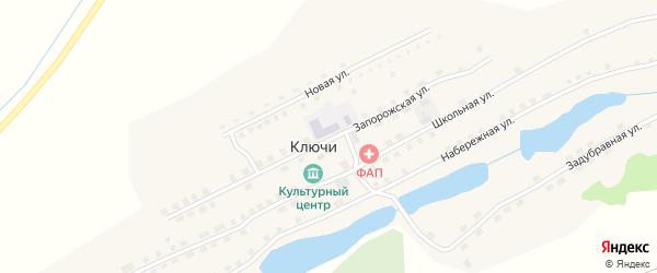 Запорожская улица на карте села Ключи с номерами домов