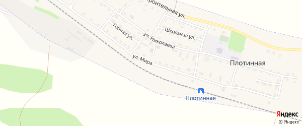 Улица Мира на карте Плотинной станции с номерами домов